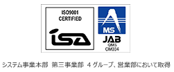 certified-MS